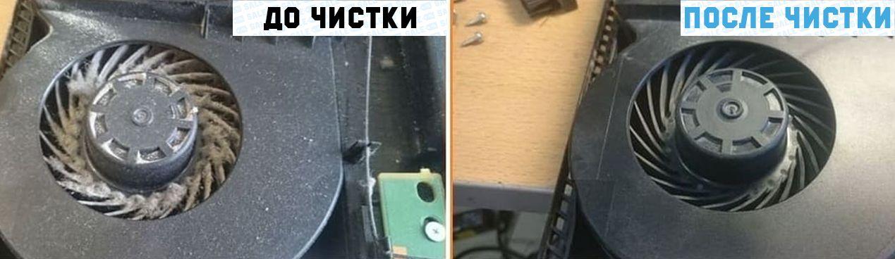 Чистка игровых приставок от пыли в Челябинске